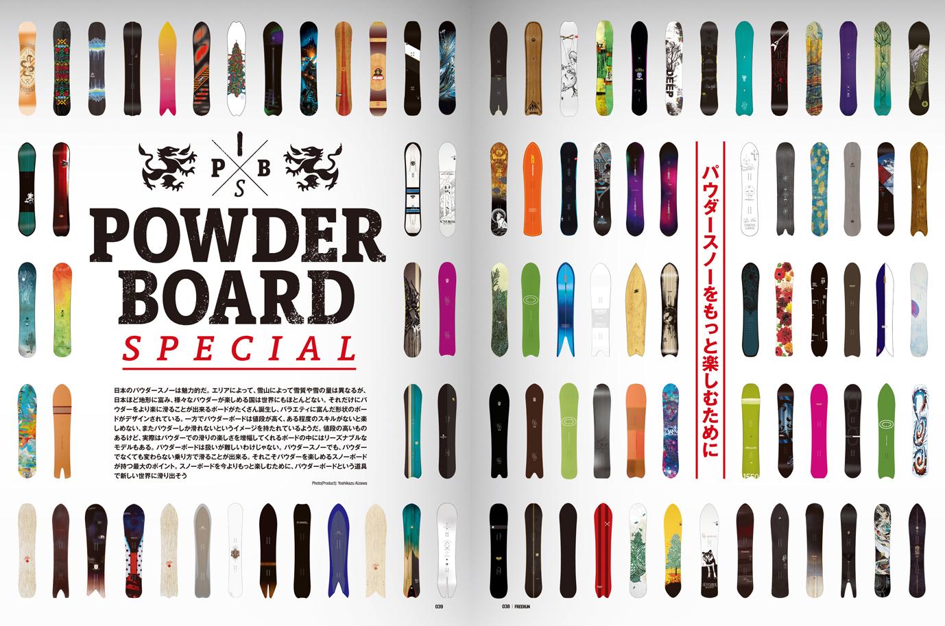 38-45_Powder.indd