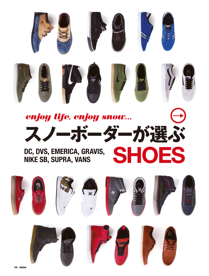 Shoes_Tobira3.indd