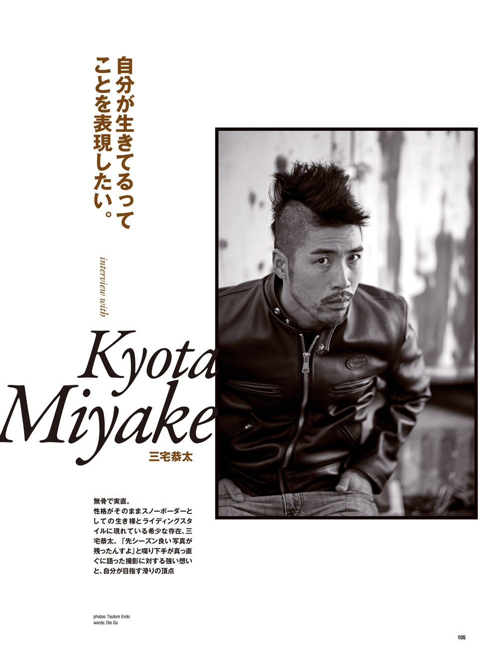 105-111_Kiyota.indd