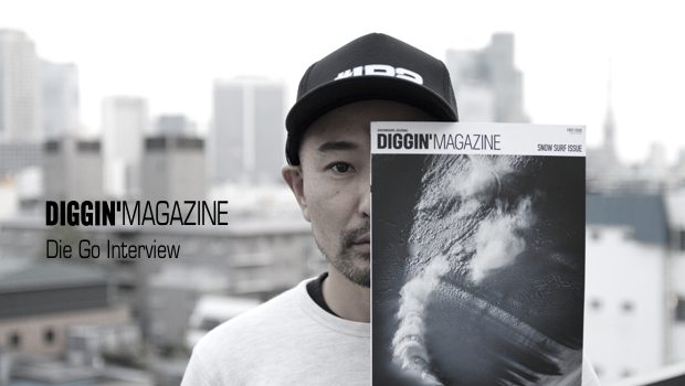 SBN_TOP_daigo