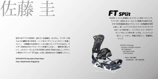 kei_sato_SP_release3-624x312
