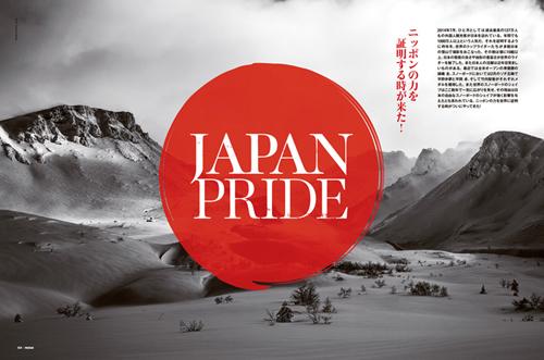 34-35_JapabPride.indd