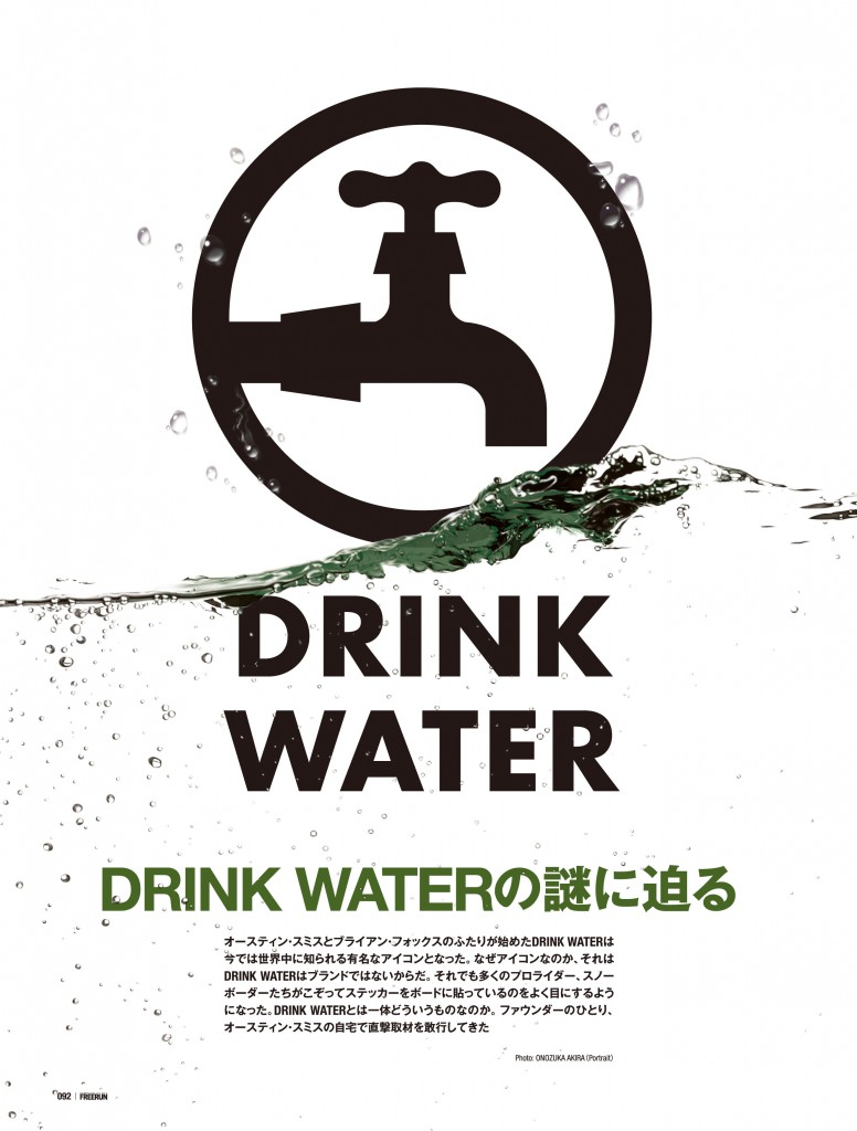 92-95_drinkwater2.indd