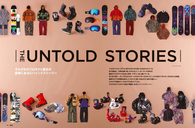 THE_UntoldStories
