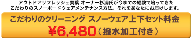 スクリーンショット 2014-05-20 11_02_17