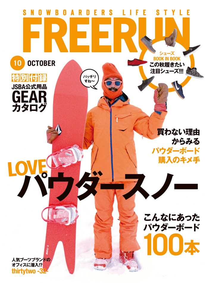 Cover13-09G_fin.indd